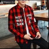 型男英字印花格紋長袖襯衫《P2018 》