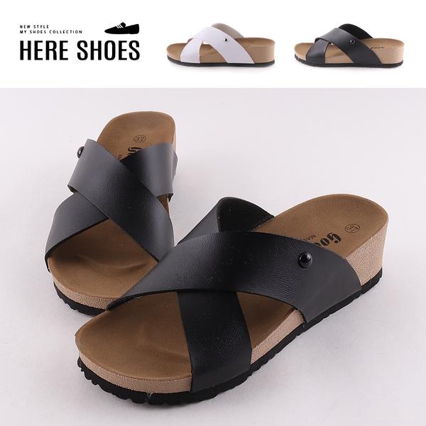 [Here Shoes]拖鞋-前2 後5cm MIT台灣製 皮質鞋面 簡約純色交叉造型 厚底楔型拖鞋-AN906