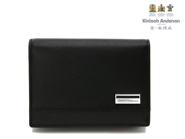 【寧寧*台中皮件專賣店】Kinloch Anderson 金安德森 真皮牛皮商務名片夾證件夾 經典黑 現貨 628-1