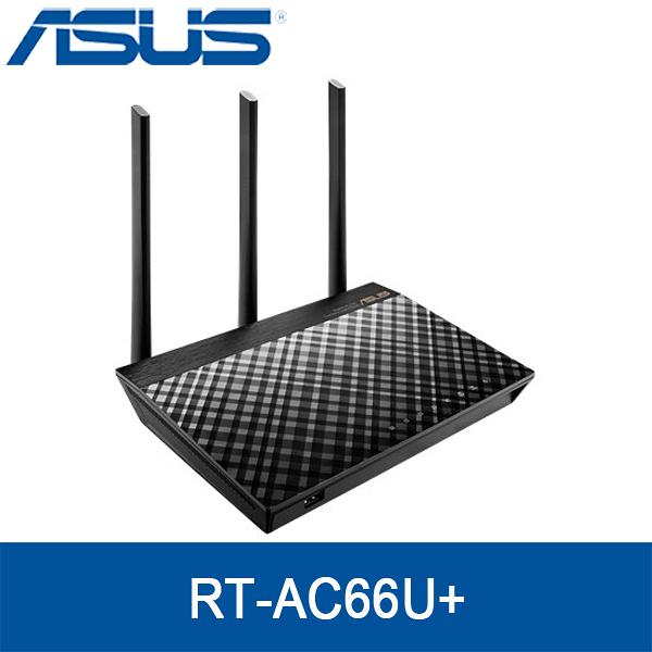 【免運費】ASUS 華碩 RT-AC66U PLUS AC1750 雙頻 Gigabit 無線路由器 / RT-AC66U+