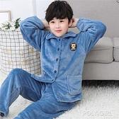 秋冬季兒童法蘭絨睡衣男童女童寶寶家居服加厚套裝男孩小孩珊瑚絨 夏季新品