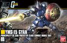 鋼彈模型 HGUC 1/144 #197 吉昂 YMS-15 Gyan 機動戰士初代0079 TOYeGO 玩具e哥