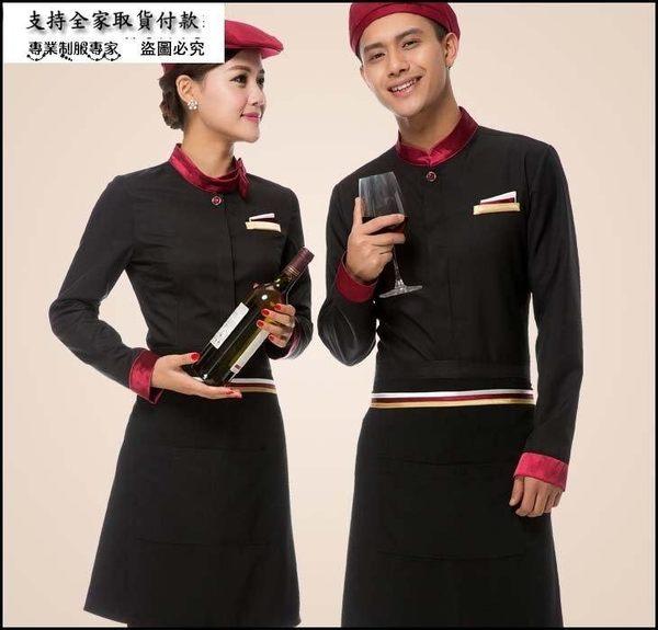 小熊居家飯店火鍋店餐飲咖啡廳西餐廳酒店服務員工作服