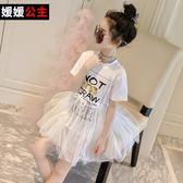 童裝女童連衣裙夏裝2018新款韓版中大童短袖兒童裙子夏季公主裙
