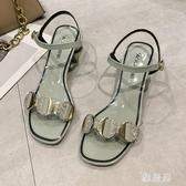 羅馬涼鞋女仙女風2020新款夏季百搭水鉆一字扣帶ins潮粗跟高跟鞋 OO10886【雅居屋】