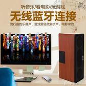 Q1無線藍芽音箱 戶外插卡手機電腦2.1通用HIFI低音炮音響 多色小屋