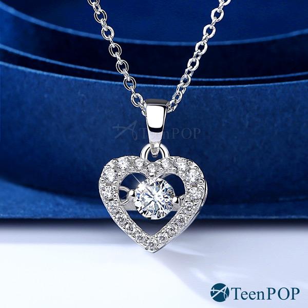 925純銀項鍊ATeenPOP跳舞的項鍊鎖骨鍊 愛在心扉 跳舞石項鍊 愛心項鍊 情人節禮物 聖誕禮物 附鋼鍊