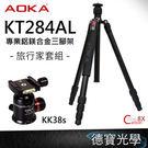 AOKA KT284AL + KK38 ...
