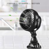 車載迷你小風扇超靜音汽車強風力空調制冷家用小型宿舍辦公室床頭 nm3195 【VIKI菈菈】