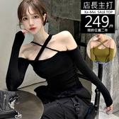 克妹Ke-Mei【AT63144】Jennie辣妹風!不規則吊頸肩帶造型長袖上衣