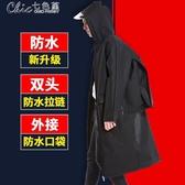 成人背包雨衣女長款戶外徒步旅行男防水拉鍊大碼雨披「七色堇」