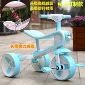 兒童三輪車腳踏車1-3-2-6歲大號摺疊平衡車小孩寶寶滑行自行車子     汪喵百貨