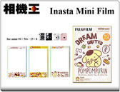 ★相機王★Fujifilm Instax Mini 拍立得 相紙 底片〔布丁狗〕Pompompurin【過期特價】
