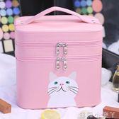 化妝盒化妝包大容量少女心萌萌可愛便攜大號雙層收納盒小號品手提化妝箱 蘿莉小腳丫