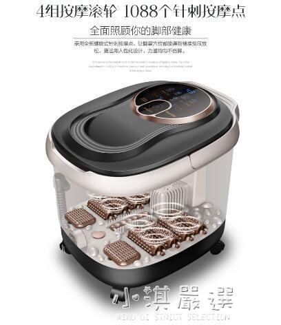 足浴盆全自動洗腳盆電動加熱按摩家用恒溫泡腳桶CY『小淇嚴選』