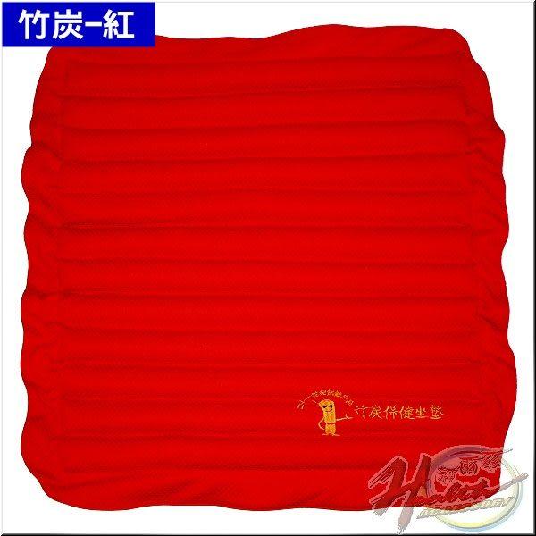[00261068] 竹碳座墊 (紅)