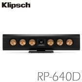 (預購)Klipsch 古力奇 RP-640D 壁掛式喇叭(含底座) 公司貨 免運
