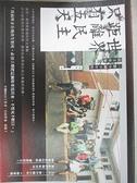 【書寶二手書T1/社會_HB9】世界距離民主只有五天:一群中國少年的民主實驗_寇延丁