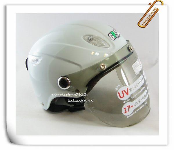 林森●GP-5半罩安全帽,半頂式,瓜皮帽,雪帽,031,白