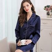 睡衣-真絲裙裝長袖襯衫式居家舒適精選女居家服7色73nq50【時尚巴黎】