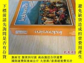 二手書博民逛書店德文原版罕見Indonesien (Traveller Handbuch)Y7215 Stefan Loose
