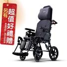來而康 康揚 鋁合金輪椅/手動輪椅 潛隨...