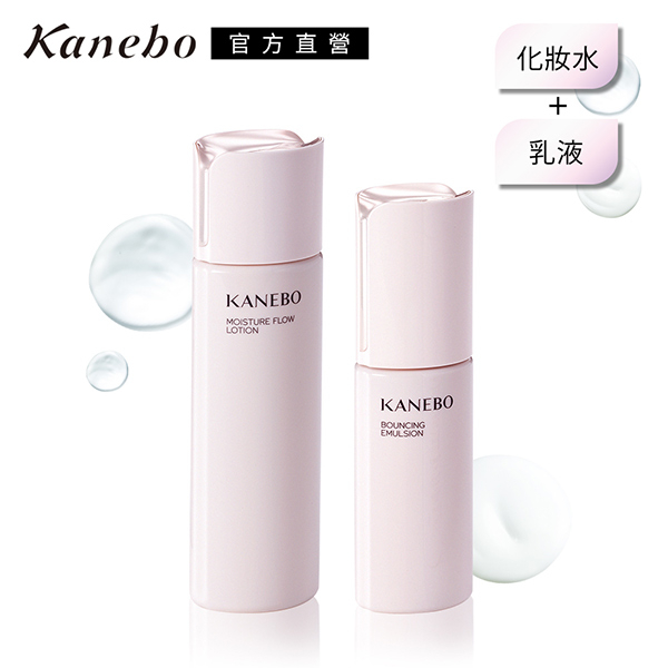 Kanebo 佳麗寶 煥采雙重保濕組(2款任選)