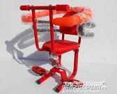 自行車兒童座椅 電動自行車兒童座椅前置全圍小孩寶寶嬰兒摩托踏板igo   傑克型男館
