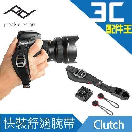 Peak Design Clutch 快裝舒適腕帶 數位/單眼相機 單手快速拆裝 各廠相容性高 公司貨