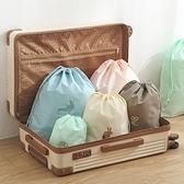 束口袋 密封袋 抽繩袋 整理袋 旅行 鞋袋 收納 分類袋 洗漱 鞋子 抽繩收納袋 (大) 【A007】慢思行