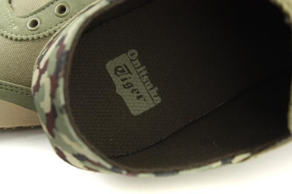 Onitsuka Tiger MEXICO 66 PARATY 運動鞋 休閒 男鞋 墨綠 草綠色 D7C1N-0805 no258