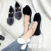 豆豆鞋 單鞋女2018秋季新款平底冬季豆豆鞋韓版百搭學生百搭懶人鞋潮女鞋