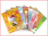 文具【asdfkitty可愛家】Kitty Goods整套絕版雜誌-共31本-2手商品-日本正版