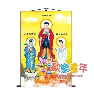 佛像掛畫 西方三聖佛像掛畫阿彌陀佛觀音神像三聖畫像立體居家供奉像接引圖T