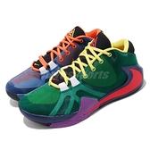 Nike 籃球鞋 Zoom Freak 1 MULTI EP Multicolor 彩色 男鞋 字母哥 陰陽 【ACS】 CW3202-800