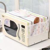 ♚MY COLOR♚透明印花微波爐蓋巾 分類 整理 收納 防水 收納袋  擦拭 掛袋 防塵 多功能 分格【Q178】