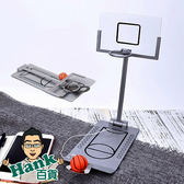 ★Hank百貨★迷你折疊籃球機 掌上籃球機 桌面投籃球機 紓壓 玩具【T0015】
