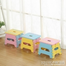 小馬扎迷你兒童塑料折疊火車小板凳可愛手提便攜式凳子寶寶坐凳CY『新佰數位屋』