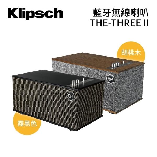 【領券再折$200+24期0利率】Klipsch 古力奇 THE THREE 3.5mm 藍牙無線喇叭 THE-THREE-II 第二代