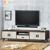【已打88折↘】Bernice-班奈特6.7尺工業風電視櫃/長櫃 防蛀木心板 鋼珠滑軌 雙色系