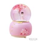 夢幻櫻花漢服小女孩公主水晶球旋轉音樂盒八音盒兒童女生生日禮物 夢幻小鎮