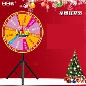 交換禮物搖獎機抽獎轉盤  可控活動臺式道具游戲玩具  幸運大轉盤 搖獎機開店 LX