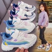 女童鞋子冬季新款兒童秋冬二棉運動鞋韓版女童加絨棉鞋中大童 扣子小鋪