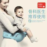 全館免運八折促銷-babycare多功能嬰兒背帶 寶寶腰凳 小孩四季透氣抱帶前抱式單凳