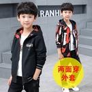 童裝男童秋裝外套新款兒童中大童兩面穿夾克...