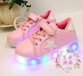 童鞋 - LED發光燈魔術貼繫帶運動鞋