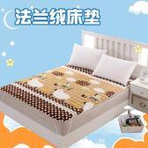 床墊學生宿舍上下鋪1.2米單人家用1.5m床/1.8m床雙人法蘭絨冬褥子wy