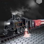 火車模型 仿真蒸汽合金屬小火車兒童軌道復古典電動小火車玩具男孩模型