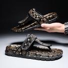 夾腳拖鞋 男士人字拖夏季新款厚底防滑時尚韓版個性拖鞋子室外耐磨百搭潮男