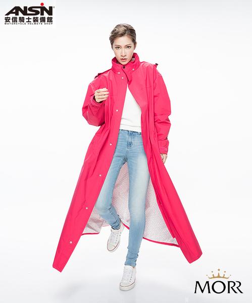 [安信騎士] MORR Dimensional 前開 櫻桃紅 全新升級版 連身 雨衣 MIT面料 包加大空間 NG0107